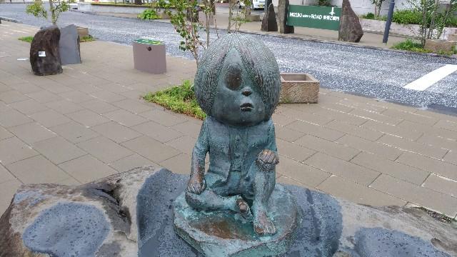 f:id:tsukiya21:20190709231913j:image