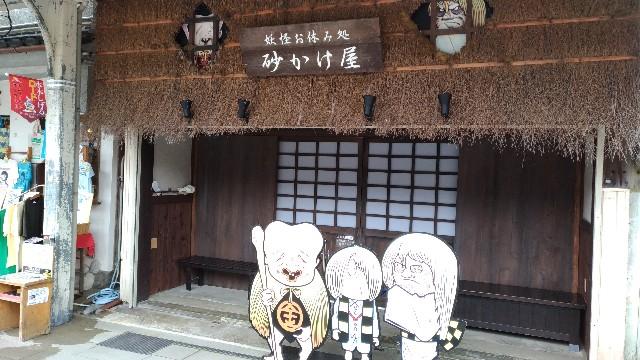 f:id:tsukiya21:20190709232104j:image