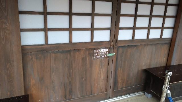 f:id:tsukiya21:20190709232158j:image