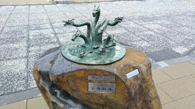 f:id:tsukiya21:20190709232313j:image