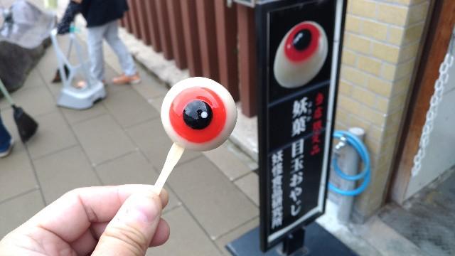f:id:tsukiya21:20190709232354j:image