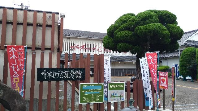 f:id:tsukiya21:20190709232509j:image