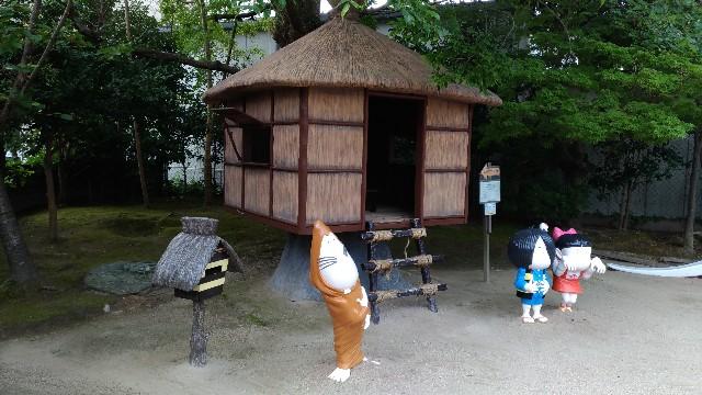 f:id:tsukiya21:20190709232735j:image