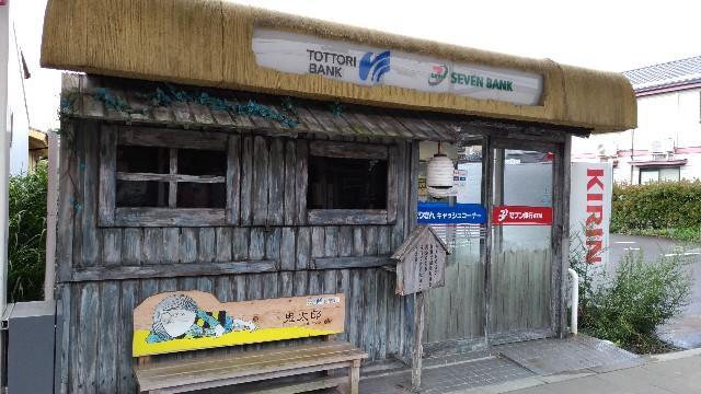 f:id:tsukiya21:20190709232827j:image