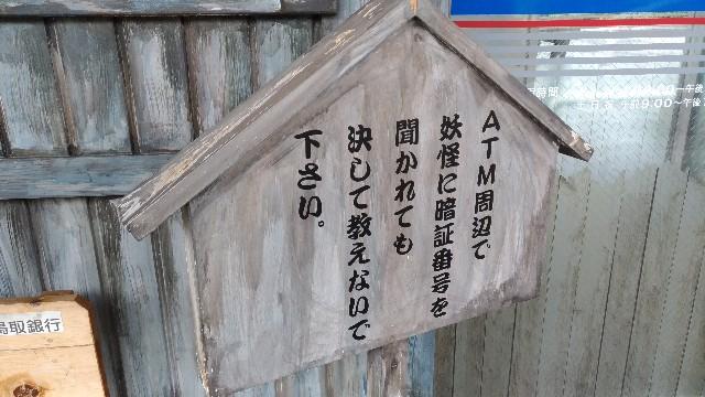 f:id:tsukiya21:20190709232857j:image