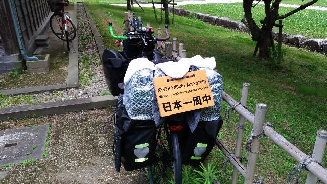 f:id:tsukiya21:20190709235004j:image