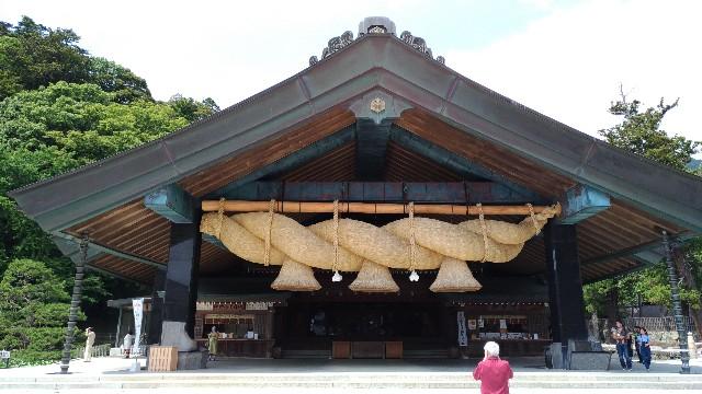 f:id:tsukiya21:20190710000504j:image