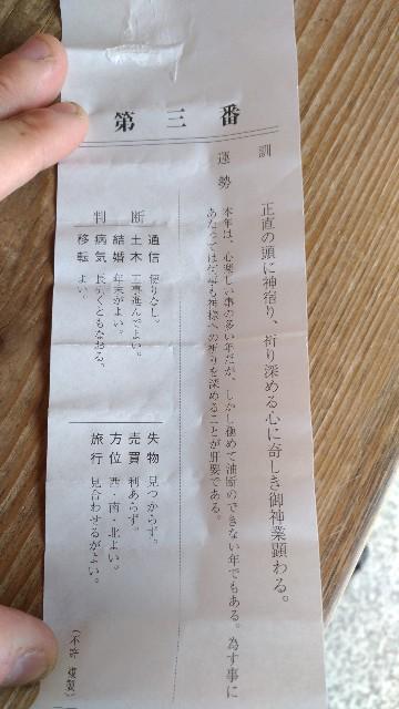 f:id:tsukiya21:20190710002755j:image