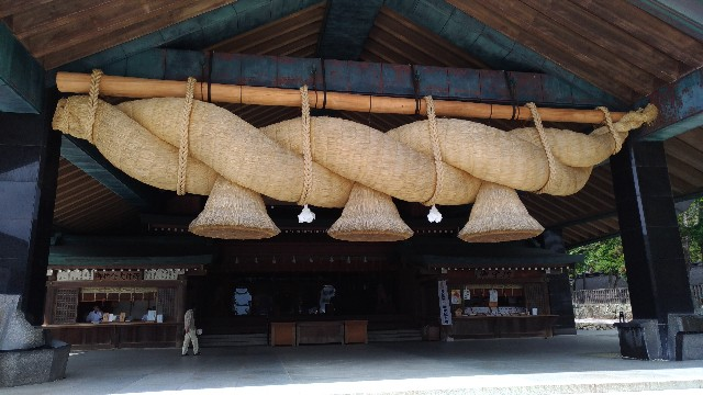 f:id:tsukiya21:20190710002828j:image