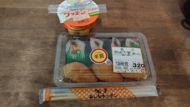 f:id:tsukiya21:20190710003649j:image