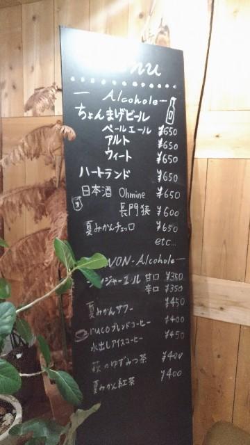 f:id:tsukiya21:20190710004105j:image