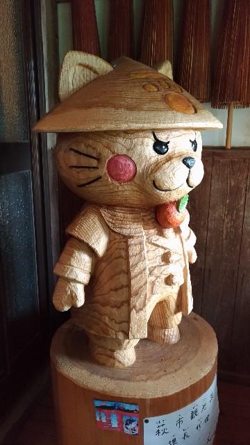 f:id:tsukiya21:20190710184827j:image