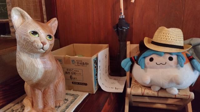 f:id:tsukiya21:20190710184940j:image