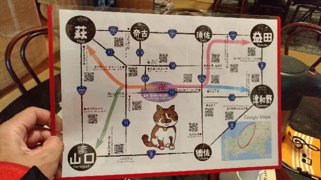 f:id:tsukiya21:20190710185321j:image