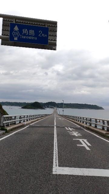 f:id:tsukiya21:20190710190450j:image