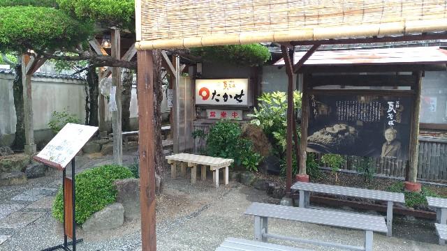 f:id:tsukiya21:20190710192150j:image