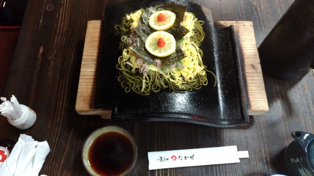 f:id:tsukiya21:20190710192217j:image