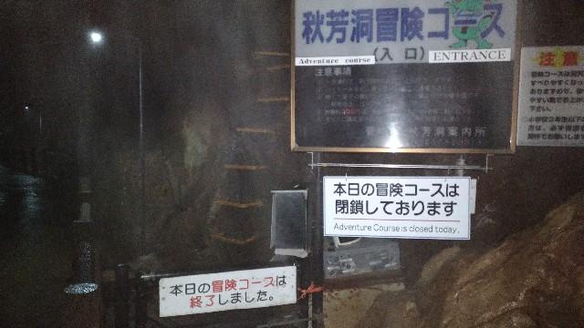 f:id:tsukiya21:20190711185339j:image
