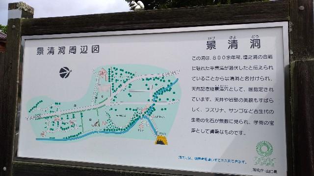 f:id:tsukiya21:20190711185620j:image