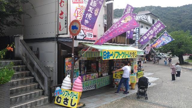 f:id:tsukiya21:20190711191515j:image
