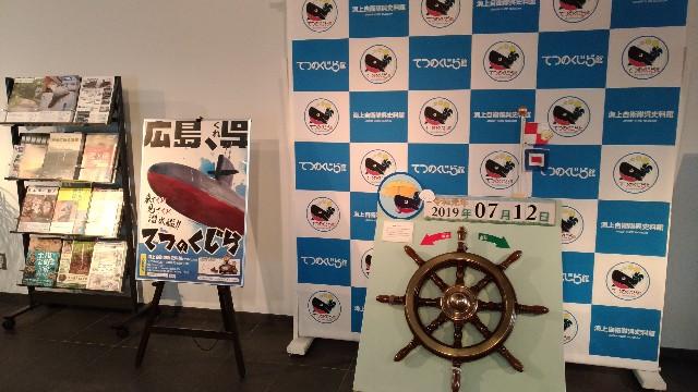 f:id:tsukiya21:20190712221252j:image