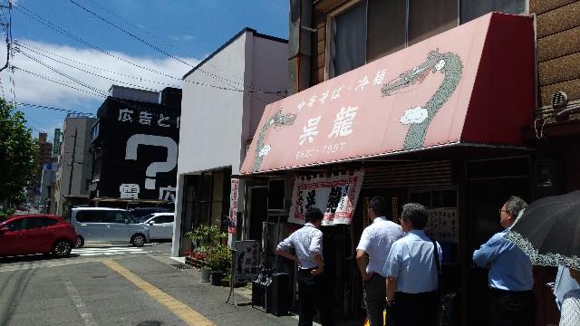 f:id:tsukiya21:20190713064611j:image