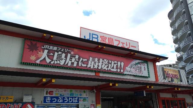 f:id:tsukiya21:20190713065610j:image