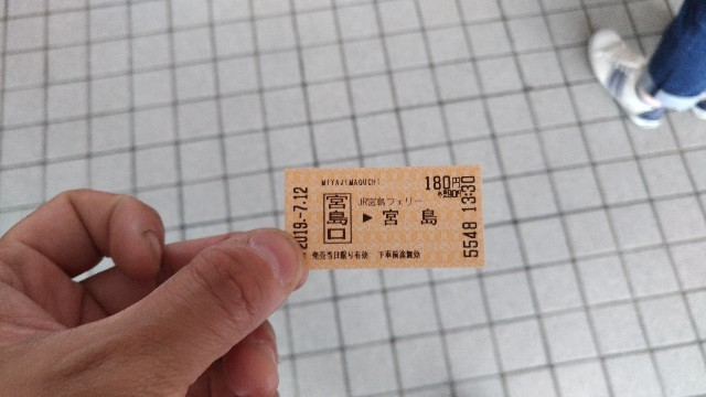 f:id:tsukiya21:20190713065627j:image
