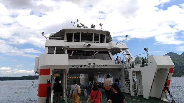 f:id:tsukiya21:20190713065650j:image