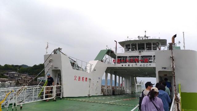 f:id:tsukiya21:20190714143544j:image