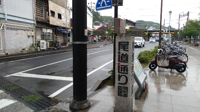 f:id:tsukiya21:20190714155217j:image