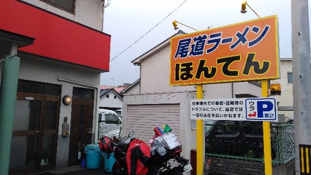 f:id:tsukiya21:20190714164923j:image