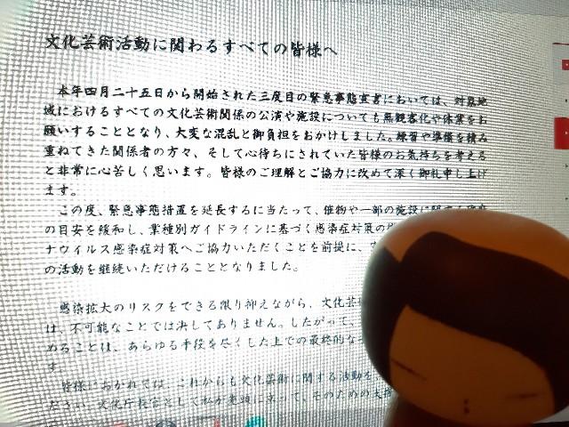 f:id:tsukiyo_sampo:20210512193835j:image