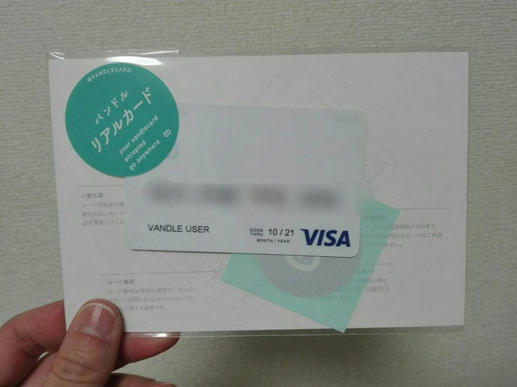 f:id:tsukiyomi222:20170106224240j:plain