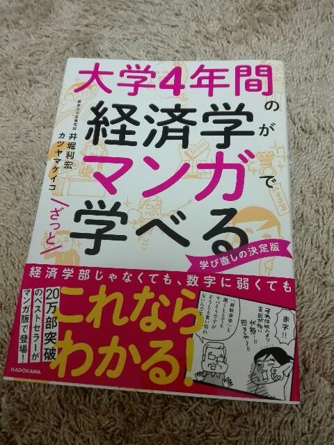 f:id:tsukiyomi222:20170123224229j:image