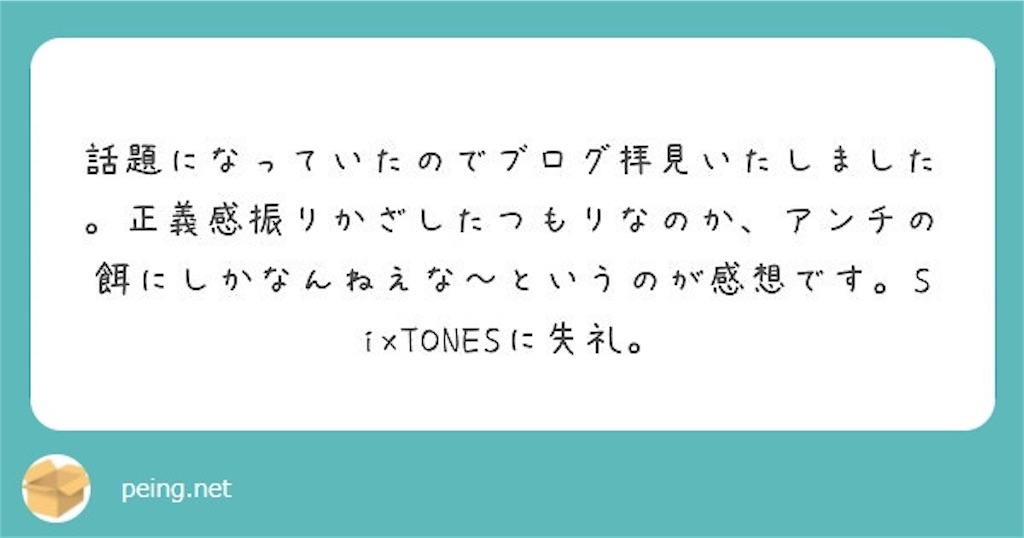 f:id:tsukko10:20191008083822j:image