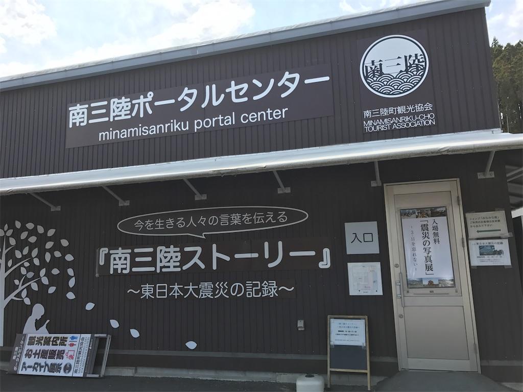 f:id:tsukuba-k:20170417134125j:plain