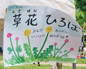 f:id:tsukuba-life:20180821143110j:plain