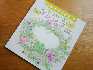 f:id:tsukuba-life:20180822055709j:plain