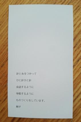 f:id:tsukuba-life:20180829051545j:plain