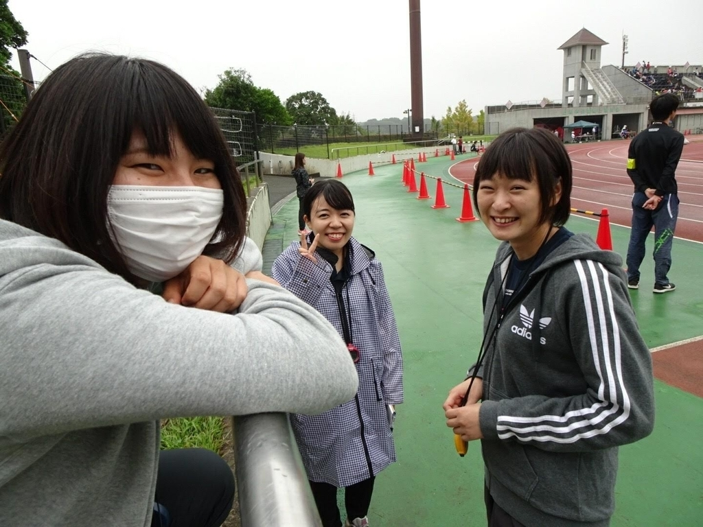 f:id:tsukuba2018:20181004131649j:plain
