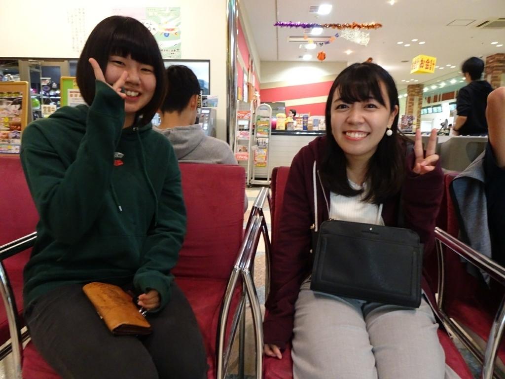 f:id:tsukuba2018:20181010000144j:plain