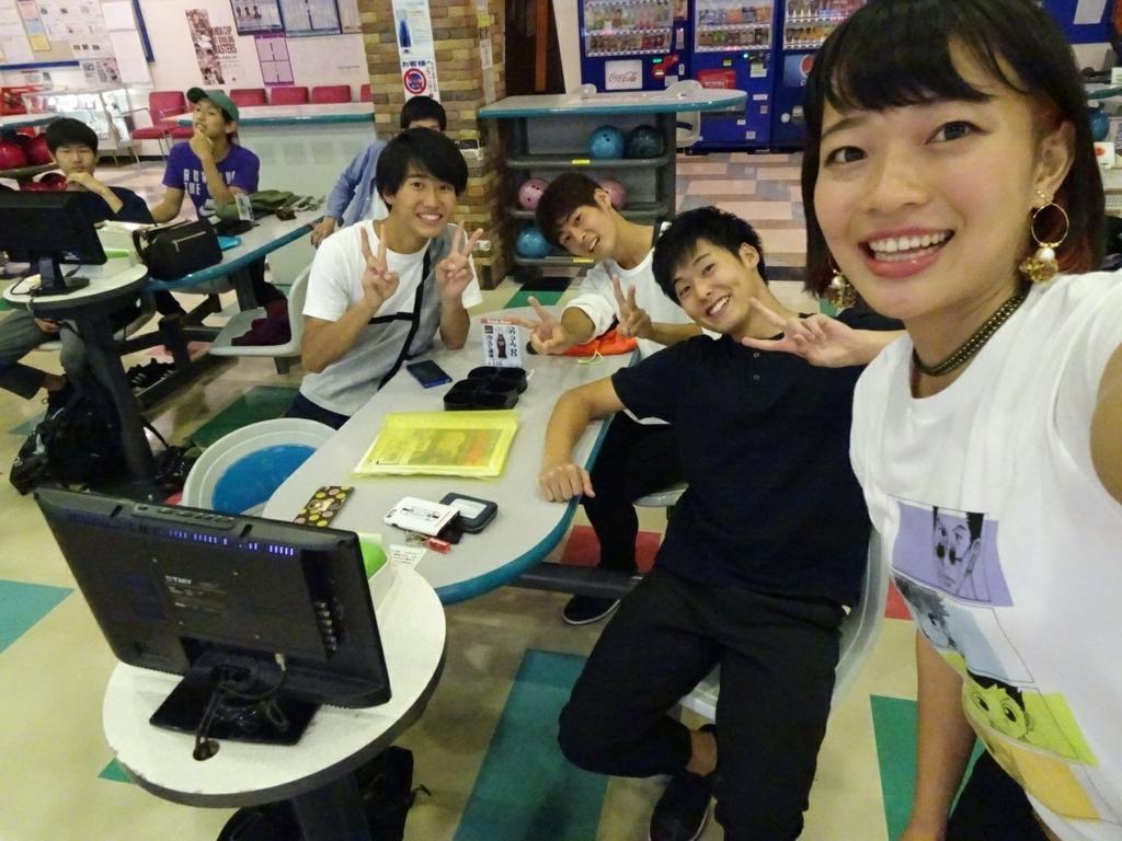f:id:tsukuba2018:20181010002029j:plain