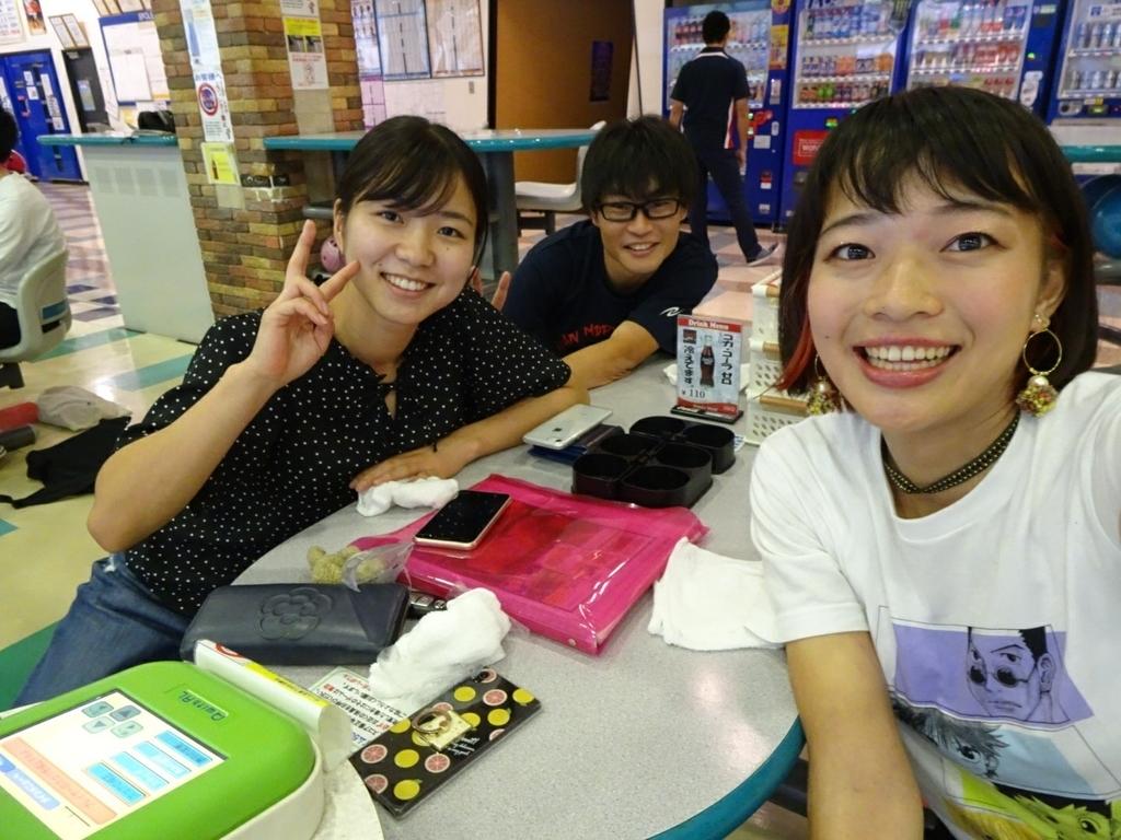 f:id:tsukuba2018:20181010002316j:plain