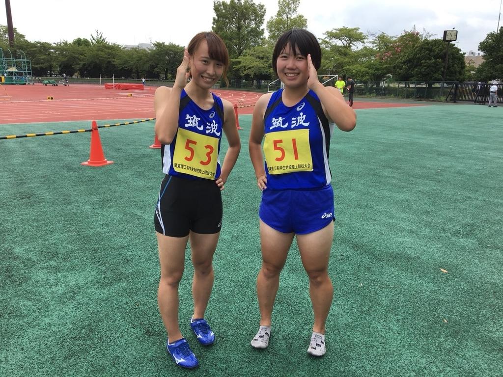 f:id:tsukuba2018:20181019231503j:plain