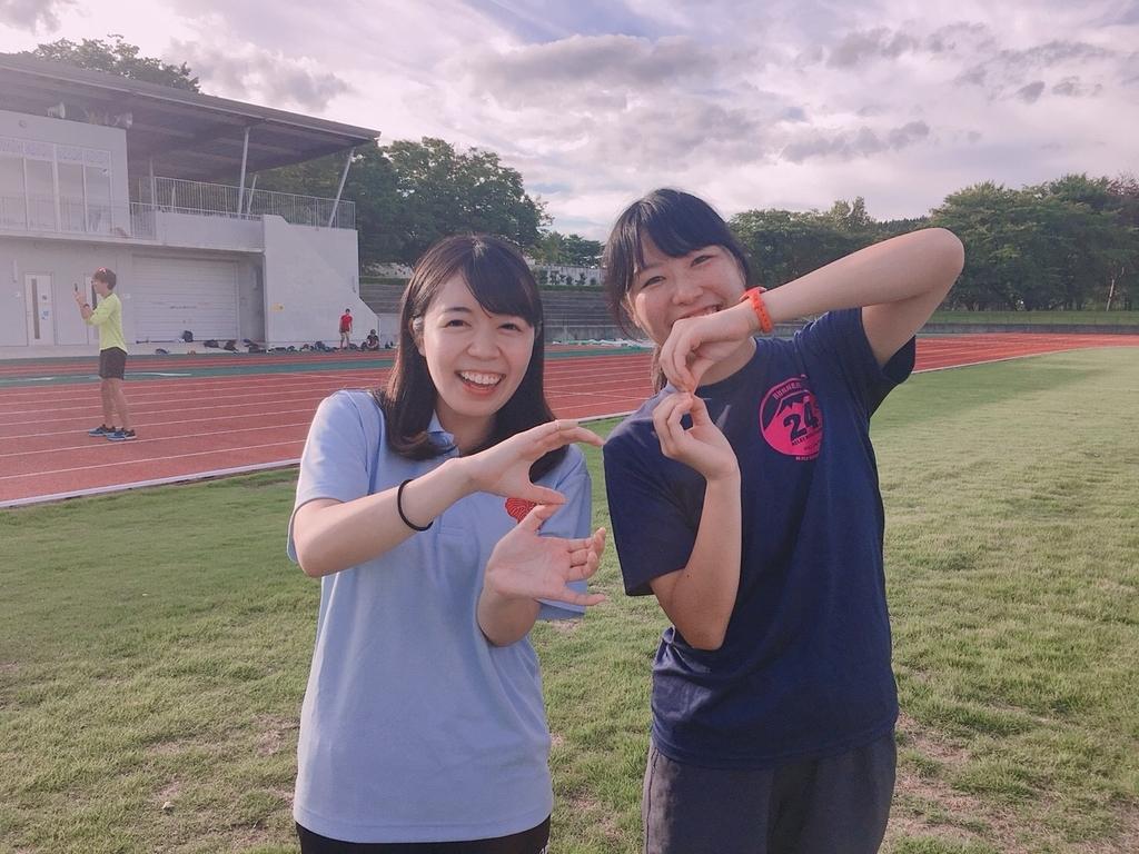 f:id:tsukuba2018:20181020113830j:plain
