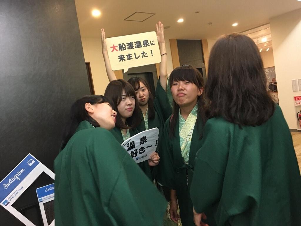 f:id:tsukuba2018:20181020120522j:plain