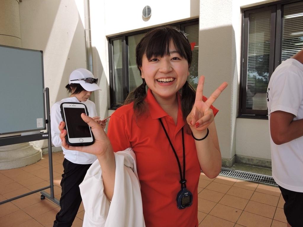 f:id:tsukuba2018:20181022221039j:plain