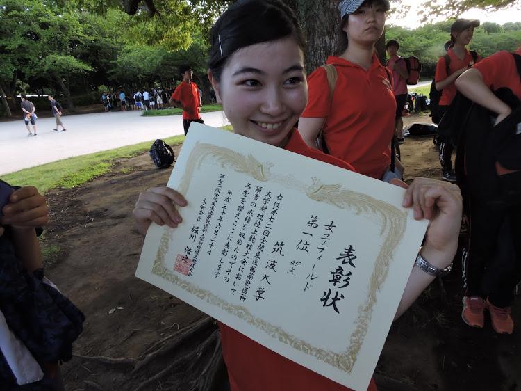 f:id:tsukuba2018:20181022221551j:plain