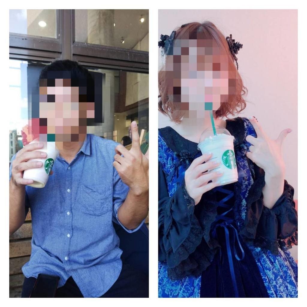 f:id:tsukuba2018:20181023005733j:plain